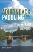 Paddle Cover final